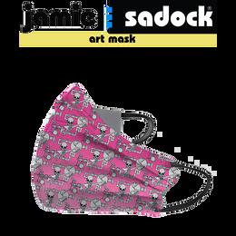 Skull Print Face Mask