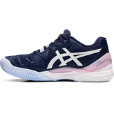 Alternate View 1 of GEL RESOLUTION 8 CLAY Women's Tennis Shoes - Navy/White