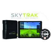 Alternate View 2 of SkyTrak Home Series Package