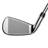 Cobra King Adjustable Utility Iron - Steel